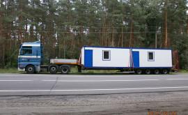 Перевозки бытовок и вагончиков