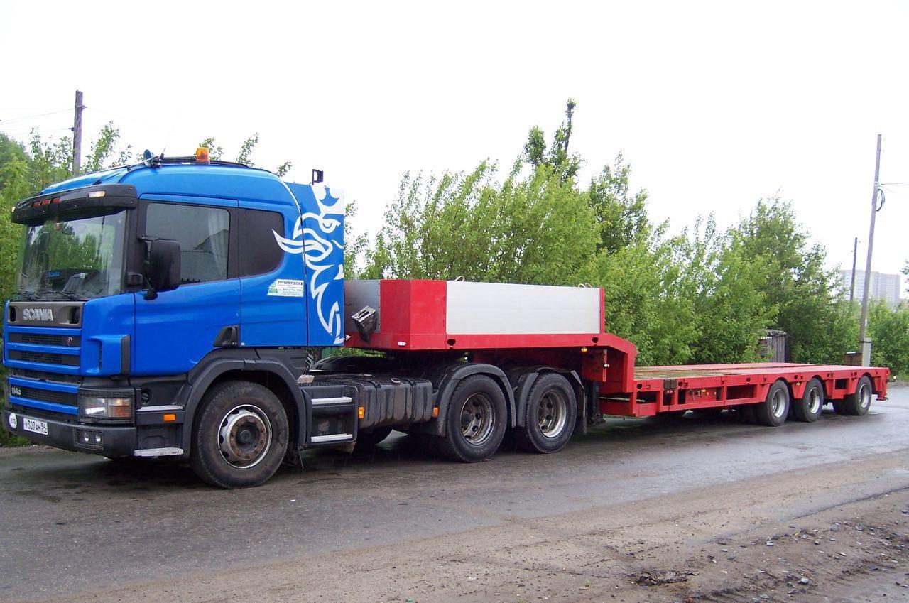 грузовой трал